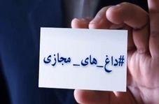 شگرد جدید عربستان برای فراموش شدن ماجرای قتل یک روزنامهنگار!