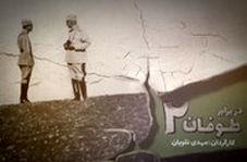 تهران وقتی شاه پهلوی بنزین را گران کرد