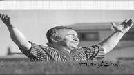 وداع با نادر دست نشان، اسطوره فوتبال مازندران