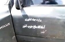 مبارزه با هجوم ملخهای صحرایی در جنوب کرمان
