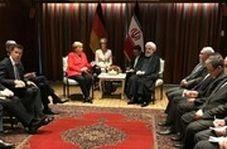 مرکل و رئیس جمهور روحانی در نیویورک دیدار کردند