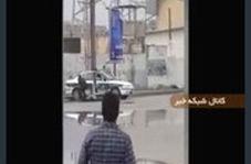 لحظه شهادت مامور پلیس وسط شهر شادگان