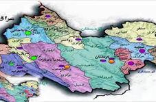 تیزر کرمانشاه پایتخت نوروز ایران / ارسالی از سردار صدیقی