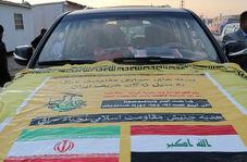فریاد «ایران و العراق لایمکن الفراق» جهادگران عراقی در پلدختر
