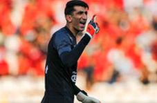 دستان امن بیرانوند در پست جدید AFC