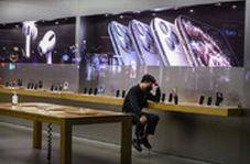 «کرونا» فروشگاههای رسمی اپل در چین را تعطیل کرد