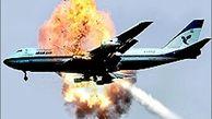 براون بوئوس خلبان در سال 2010 از انفجار هواپیما در کانادا جان سالم به در برد