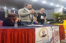 مراسم بزرگداشت سردار سلیمانی در ونزوئلا + فیلم
