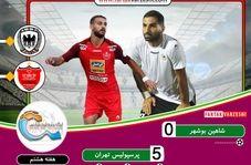 خلاصه بازی پرسپولیس 5 - 0 شاهین شهرداری بوشهر