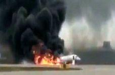 لحظه آتش گرفتن یک هواپیمای مسافربری روسی با ۷۸ سرنشین