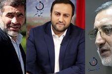 اشتباه بزرگ شورای شهر تهران در ارائه لیست 12 نفره