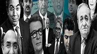 موج حرکت اطلاعاتی ایران در رسانه های ضد انقلاب