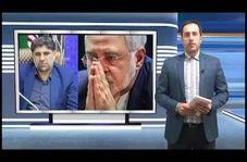واکنش نایب رئیس کمیسیون امنیت ملی نسبت به اظهارات محمدجواد ظریف/ در بازگشت به ایران باید پاسخ گو باشد