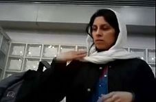 لحظه دستگیری نازنین زاغری در فرودگاه