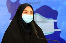کرونا باز هم در ایران رکورد زد