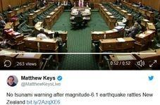 وقوع زلزله هنگام برگزاری مجلس پارلمان نیوزیلند