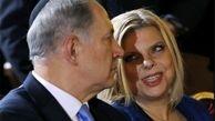 رفتار زشت همسر نتانیاهو درسفر به اوکراین