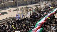 حضور پرشور مردم قم در راهپیمایی روز قدس