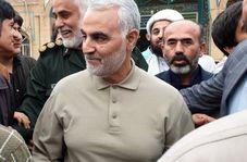 در آغوش گرفتن یک پیرمرد ساده توسط سردار سلیمانی در مناطق سیلزده
