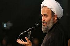 مهمترین ویژگیهای مدارس و حوزه های علمیه از زبان حجت الاسلام پناهیان!