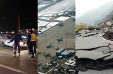 از ریزش کوه در آزادراه تهران-شمال تا پربازدیدترین ویدئوهای کرونایی