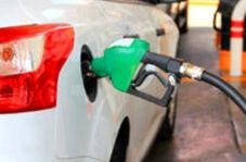 یک ویدئوی پر از اطلاعات درباره اینکه سهمیه بندی بنزین خوب است یا بد!
