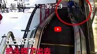 بازیگوشی پسر نوجوان حین سوار شدن پله برقی کار دستش داد!