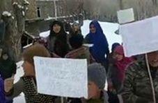 تظاهرات کودکان کشمیر در اعتراض به دستگیری مرضیه هاشمی