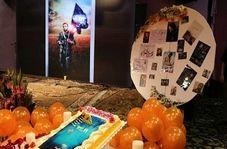 جشن تولد متفاوت برای یک قهرمان ملی