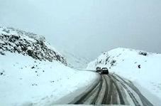 بارش برف و باران در استان خوزستان
