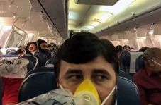 خونریزی مسافران به دلیل فراموش کاری خلبان!