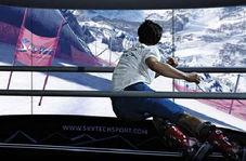 اسکی روی برف در خانه، دستاورد جدید واقعیت مجازی