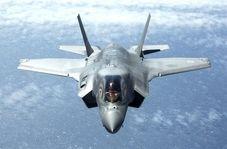 جنگنده F-35 اسرائیلی وارد آسمان ایران شده؟