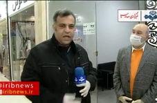 اقدام ارزنده و انسانی مالک یک پاساژ در غرب تهران
