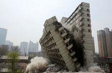 تخریب بی نقص دو برج بلند بدون کوچکترین خسارت