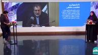 آماری جالب از میزان شکست عشقی در دانشگاههای ایران