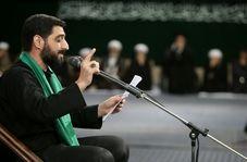 اشکهای رهبر انقلاب پس از شنیدن مداحی آذری سید مجید بنی فاطمه