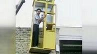 دوربین مخفی زیرخاکی از 25 سال پیش تهران!