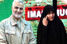 ماجرای اجحاف یک استاد در نمره دختر حاج قاسم سلیمانی و واکنش سردار به آن