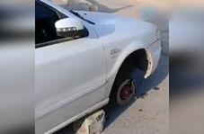 اقدام عجیب سارق پس از سرقت چرخ های یک خودرو