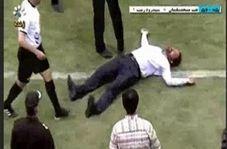 لحظه بیهوش شدن فیروزکریمی در بازی نفت مسجد سلیمان و سپیدرود رشت + فیلم