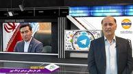 جولان کانالهای بیهویت در قشم/ رسانههای بدون مجوز مورد حمایت کجا هستند؟!