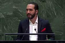 لحظه سلفیگرفتن یک رئیسجمهور هنگام سخنرانی در سازمان ملل!