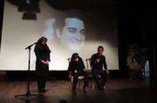 متفاوتترین کنسرت همایون شجریان در مشهد