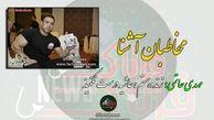 تکذیب  مرگ قهرمان بدنسازی حرفه ای ایران