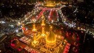 نامهای خاص به امام حسین (ع)