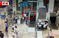 خروج ناگهانی کودک از داخل دستگاه ایکس ری ایستگاه قطار!