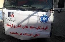ارسال روزانه حداقل دو کامیون مواد غذایی برای پذیرایی از زوار اربعین به مرز خسروی