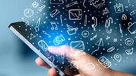 ترفندهایی برای کاهش مصرف اینترنت تلفن همراه