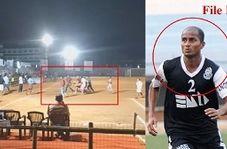 مرگ غیرمنتظره فوتبالیست در داخل زمین